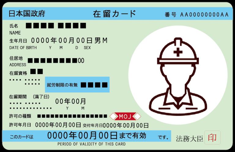 kensetu02-01.png
